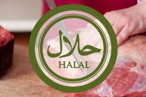 Продукция Халяль