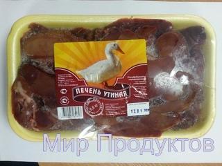 ПеченьУтки-С