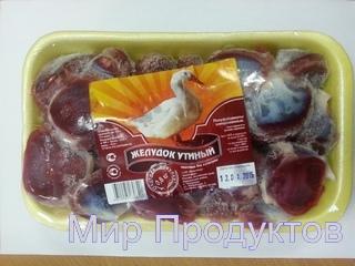 ЖелудокУтки-С